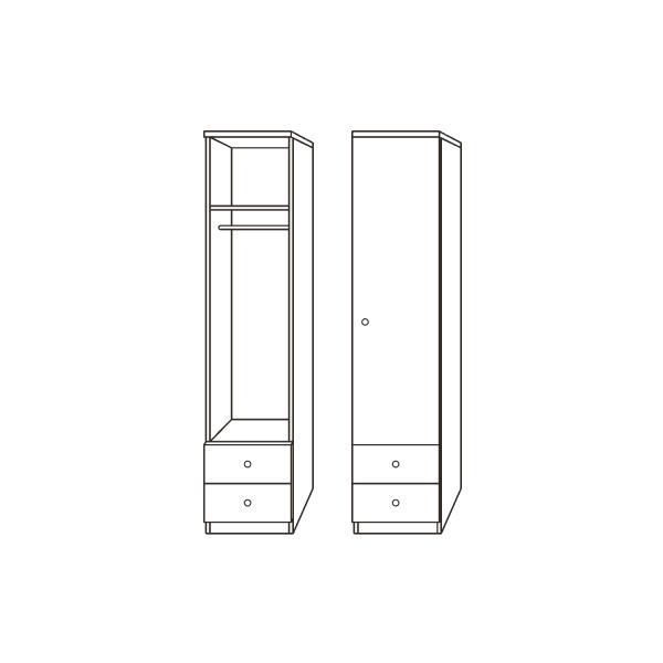 Armario multiusos de una puerta